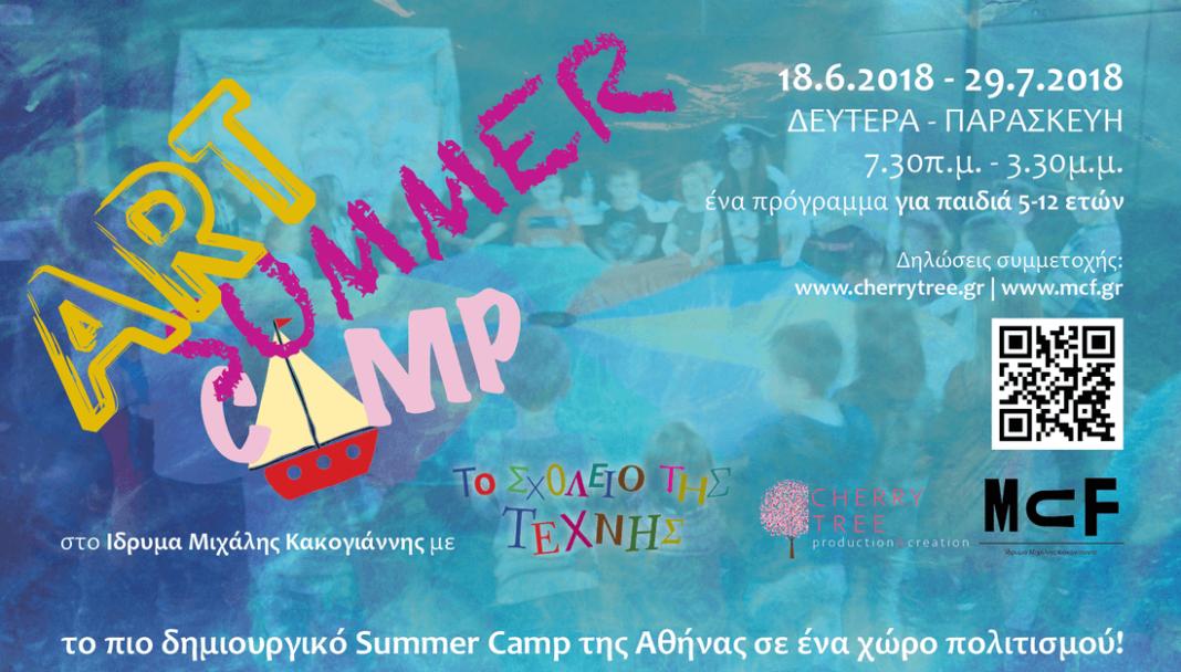 art_summer_camp_banner