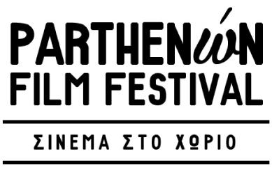 cinema_sto_xwrio