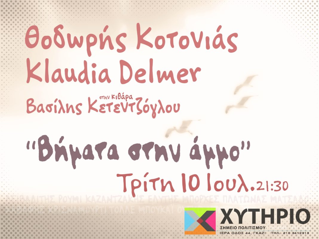 koton_delmer1