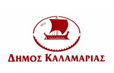 dimos_kalamarias