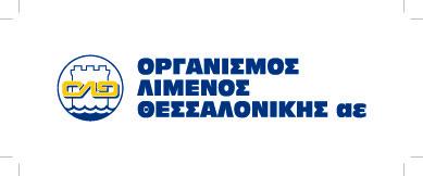 organismos_limenos_thessalonikis