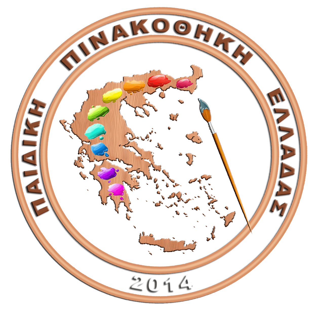 paidiki_pinakothiki_elladas