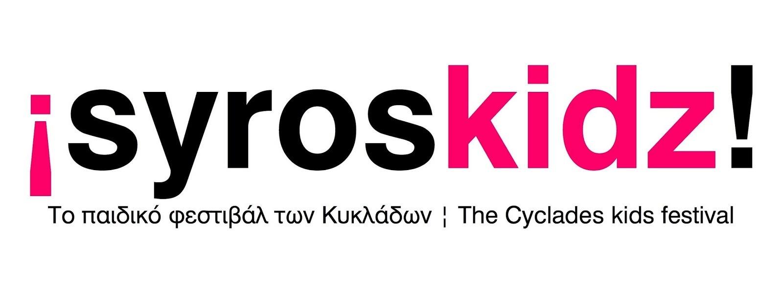 syroskidz