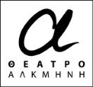 a_theatro_alkmini