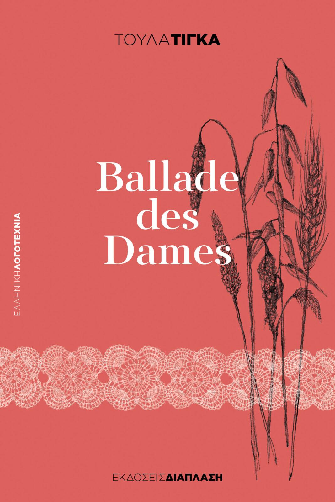EXWFYLLO ''Ballade des Dames''