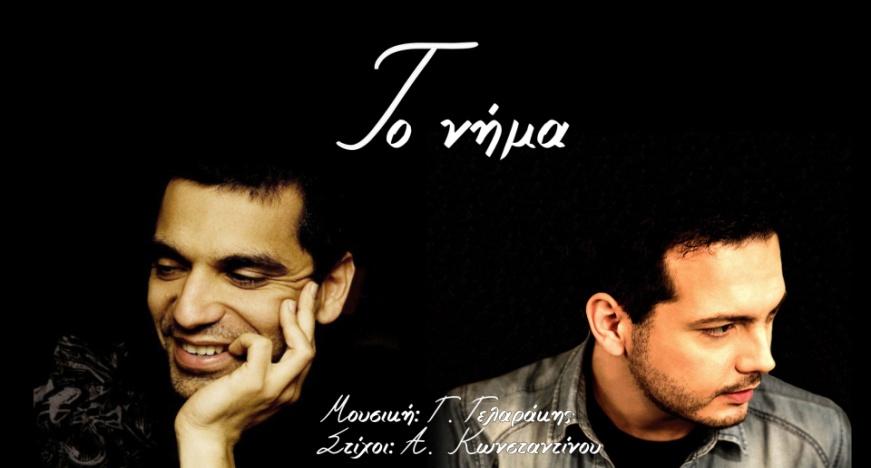 to_nima_kitrina_podilata