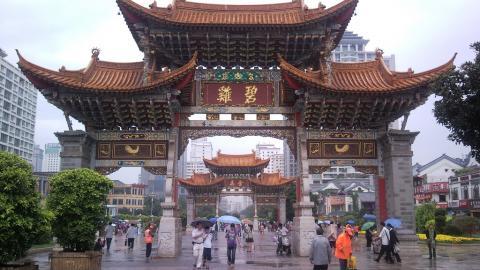 kumming_china