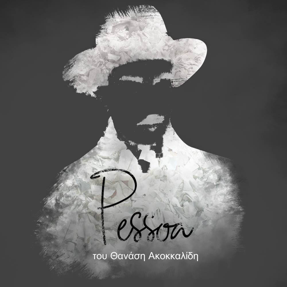 Pessoa_Principal