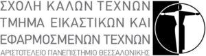 sxoli_kalwn_texnwn